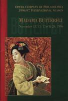 butterfly_program